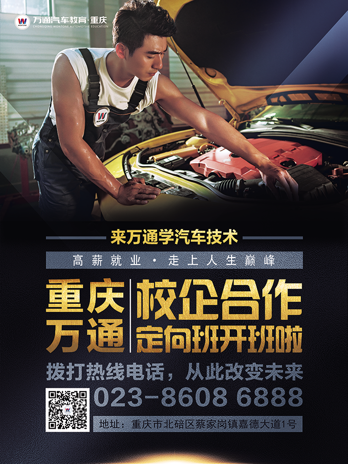 171025-宣传海报4.png
