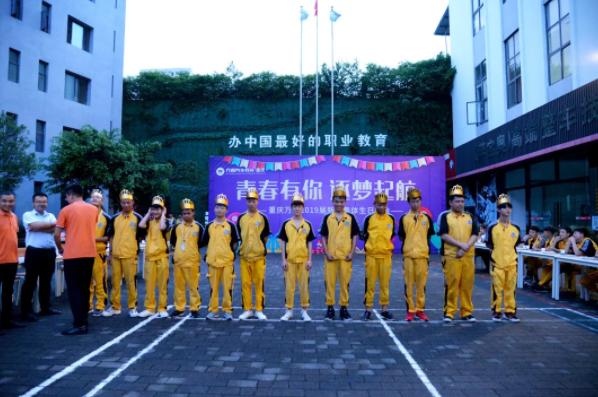 2019新生生日晚会 这是你们在重庆万通的第一个生日