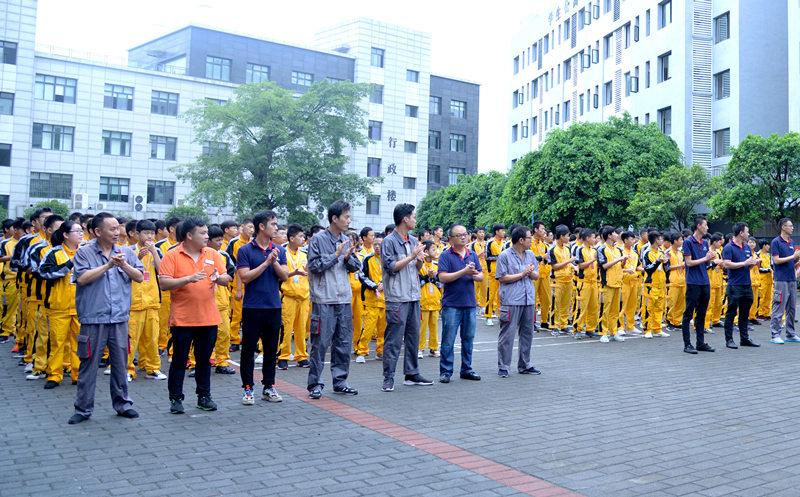 重庆万通举行2019年三教三训启动仪式