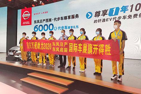 汽车文化节丨万通学子助力重庆国际汽车展览会