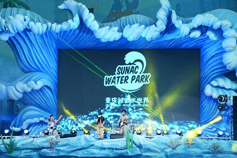 新生夏令营第二季丨带你飞天入水 尽情狂欢
