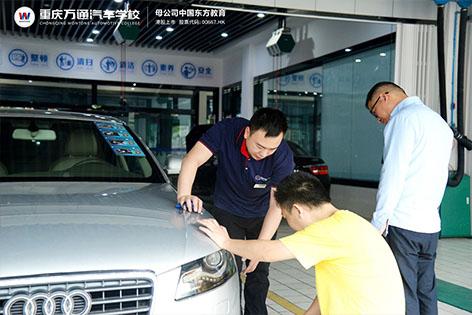 在重庆万通学二手车评估师 学时灵活 技术过硬 考证无忧