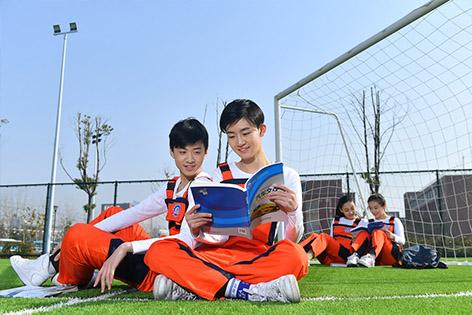 双11惠学季丨重庆万通111名预报助学名额即将抢空