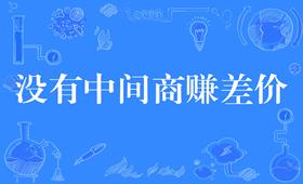 行业资讯 | 中国二手车行业序幕已启,市场对百亿级别专业平台诞生翘首以盼