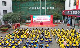 学校新闻 | 法制教育进校园,重庆万通开展法制讲座加强安全教育