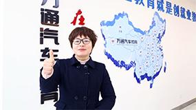 广汽本田汽车有限公司安大店