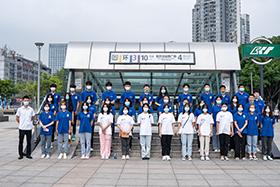 重庆万通丨城轨专业学子重庆轨道三号线企业研学游